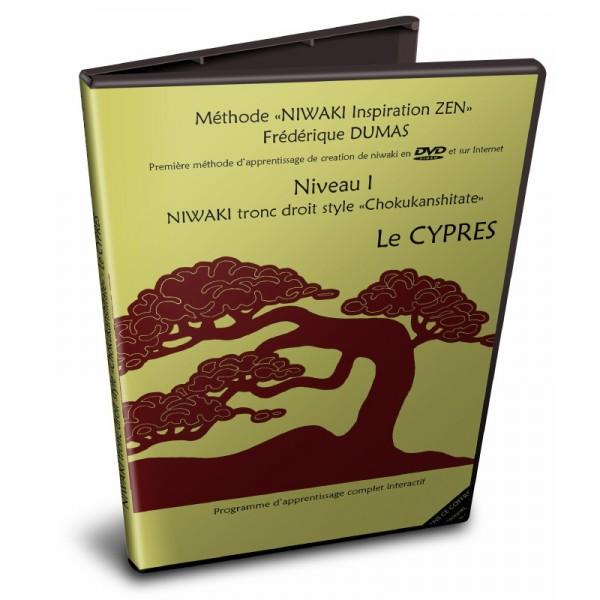 """DVD Vidéo Niveau 1 - Le cyprès Niwaki tronc droit style """"Chokukanshitate"""" / Frédérique Dumas"""
