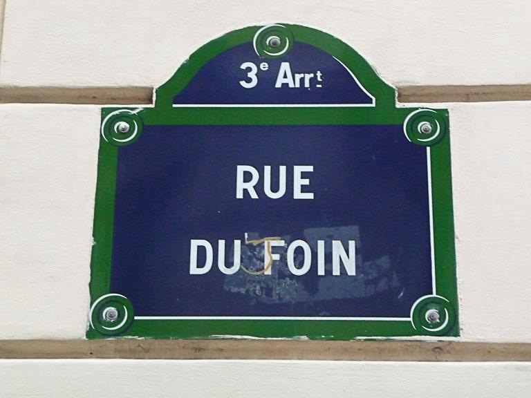 Rue du Foin, Paris 3e (75)