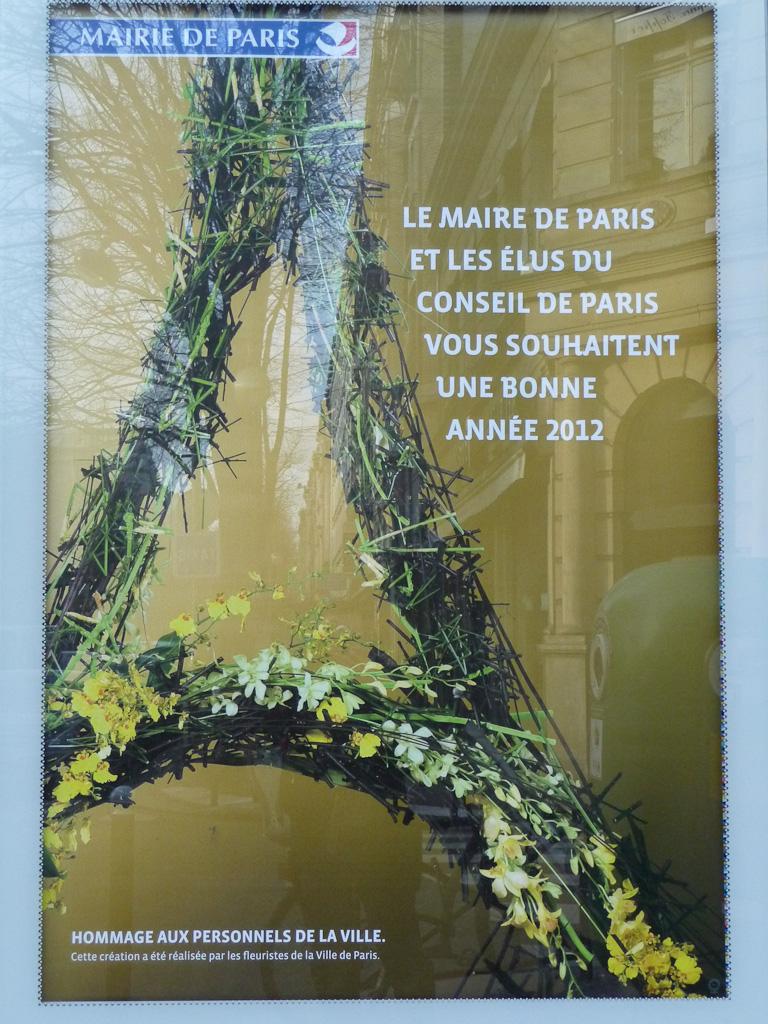 Voeux de la Mairie de Paris, Paris 15e (75)
