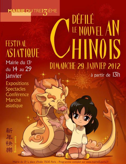 Défilé du Nouvel an chinois 2012