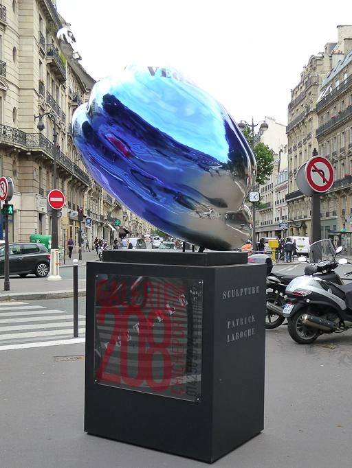 Vegetables, création Patrick Laroche, place René Char, Paris 7e (75), juin 2011, photo Alain Delavie
