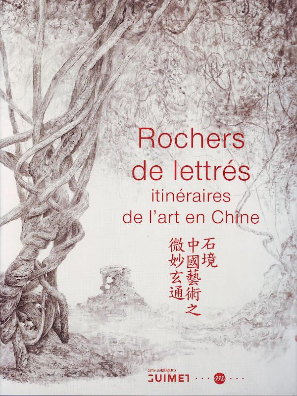 Exposition Rochers de lettrés, Musée Guimet